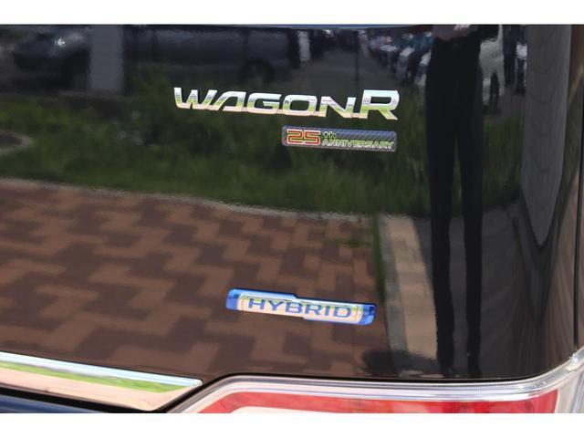 ハイブリッドFZ リミテッド 25周年記念車 セーフティサポート 全方位カメラ ドラレコ メモリーナビ ETC Bluetooth CD再生 DVD再生 ヘッドアップディスプレイ シートヒーター シートリフター アルミホイール(36枚目)