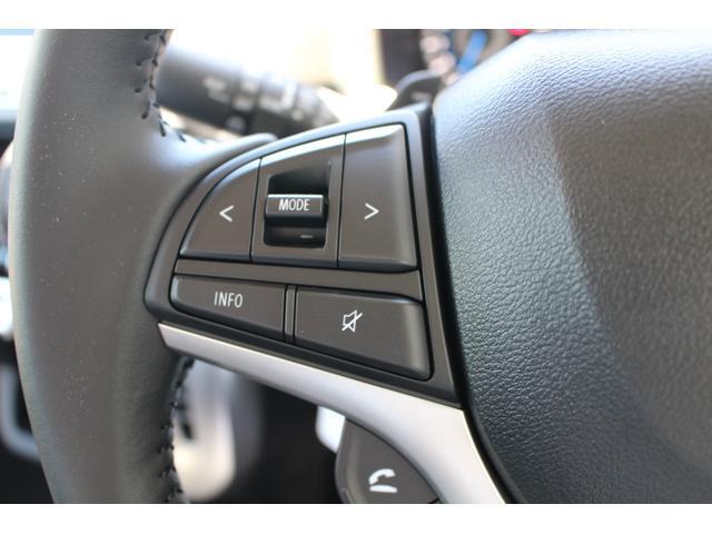 ハイブリッドMZ セーフティサポート 全方位カメラ 電格ミラー オートライト ステアリングオーディオスイッチ クルーズコントロール シートヒーター シートリフター アルミホイール チルトステアリング LEDヘッドライト(6枚目)