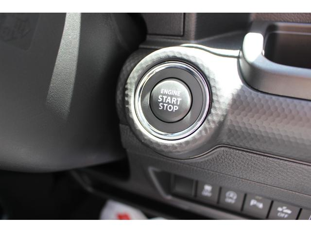 ハイブリッドMZ セーフティサポート 全方位カメラ 電格ミラー オートライト ステアリングオーディオスイッチ クルーズコントロール シートヒーター シートリフター アルミホイール チルトステアリング LEDヘッドライト(21枚目)