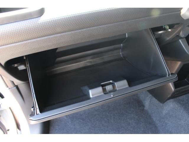 ハイブリッドMZ セーフティサポート 全方位カメラ 電格ミラー オートライト ステアリングオーディオスイッチ クルーズコントロール シートヒーター シートリフター アルミホイール チルトステアリング LEDヘッドライト(25枚目)