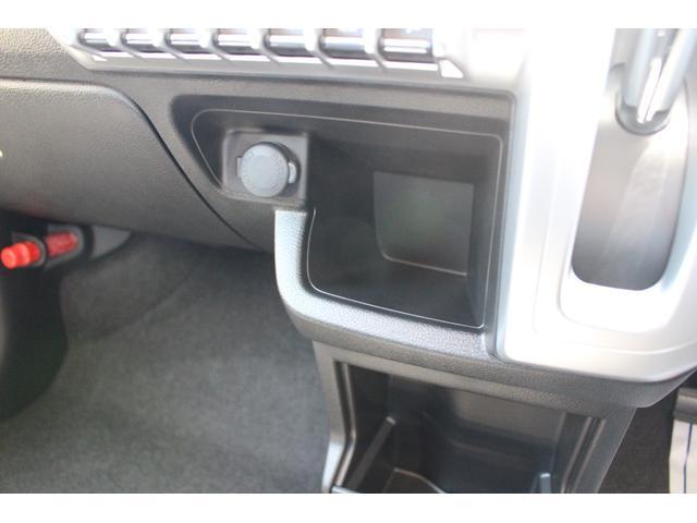 ハイブリッドMZ セーフティサポート 全方位カメラ 電格ミラー オートライト ステアリングオーディオスイッチ クルーズコントロール シートヒーター シートリフター アルミホイール チルトステアリング LEDヘッドライト(28枚目)