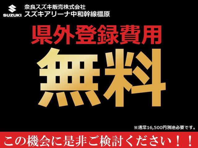 KCエアコン・パワステ ABS ラジオ エアコン 5MT ABS ラジオ エアコン(25枚目)