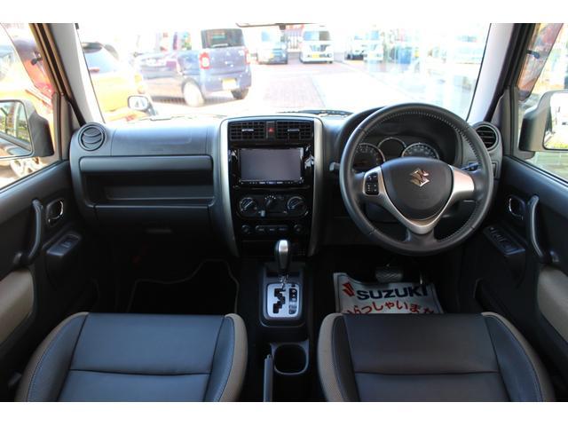 ランドベンチャー パートタイム4WD ターボ メモリーナビ Bluetooth フルセグTV CD再生 DVD再生 シートヒーター シートリフター 電格ミラー(11枚目)