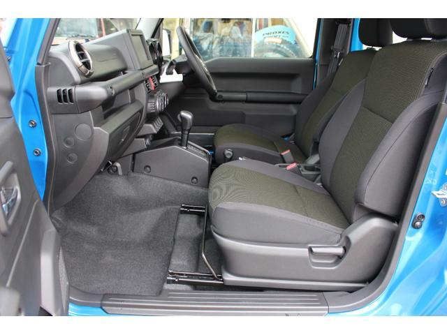 XC セーフティサポート パートタイム4WD ターボエンジン オートライト 電格ミラー ステアリングオーディオスイッチ クルーズコントロール シートヒーター チルトステアリング アルミホイール(9枚目)