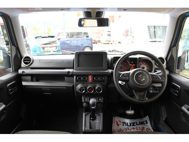XC セーフティサポート パートタイム4WD ターボエンジン オートライト 電格ミラー ステアリングオーディオスイッチ クルーズコントロール シートヒーター チルトステアリング アルミホイール(10枚目)