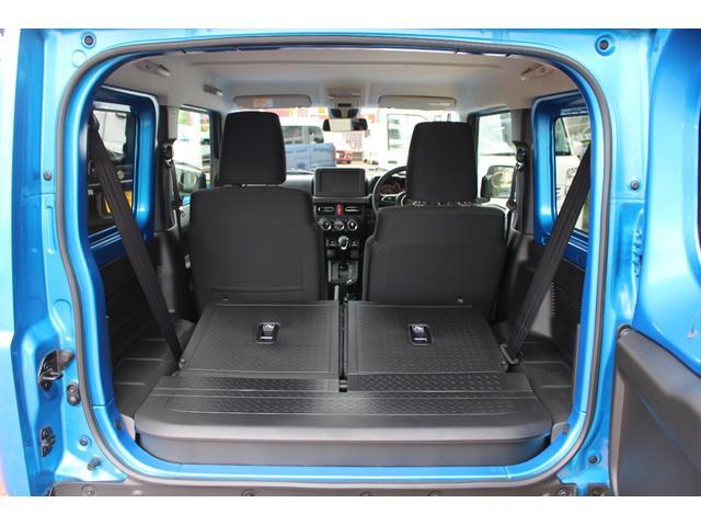 XC セーフティサポート パートタイム4WD ターボエンジン オートライト 電格ミラー ステアリングオーディオスイッチ クルーズコントロール シートヒーター チルトステアリング アルミホイール(12枚目)