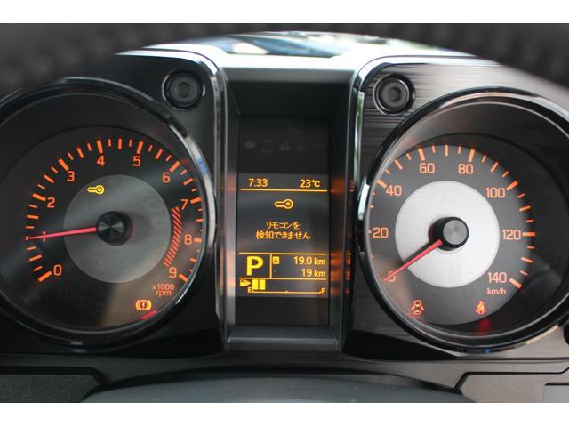 XC セーフティサポート パートタイム4WD ターボエンジン オートライト 電格ミラー ステアリングオーディオスイッチ クルーズコントロール シートヒーター チルトステアリング アルミホイール(15枚目)