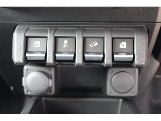 XC セーフティサポート パートタイム4WD ターボエンジン オートライト 電格ミラー ステアリングオーディオスイッチ クルーズコントロール シートヒーター チルトステアリング アルミホイール(20枚目)