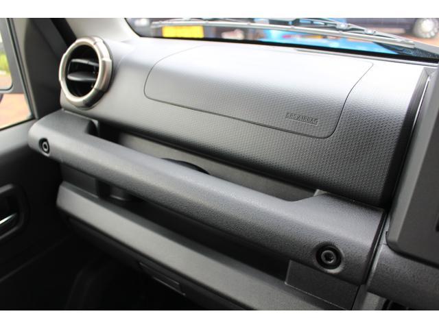 XC セーフティサポート パートタイム4WD ターボエンジン オートライト 電格ミラー ステアリングオーディオスイッチ クルーズコントロール シートヒーター チルトステアリング アルミホイール(23枚目)