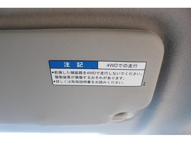 XC セーフティサポート パートタイム4WD ターボエンジン オートライト 電格ミラー ステアリングオーディオスイッチ クルーズコントロール シートヒーター チルトステアリング アルミホイール(26枚目)