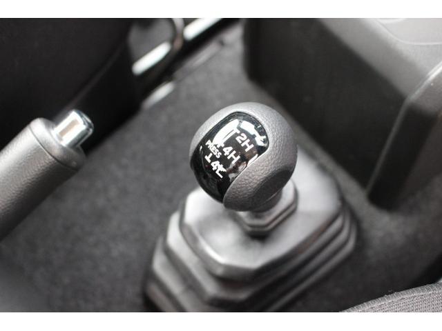 XC セーフティサポート パートタイム4WD ターボエンジン オートライト 電格ミラー ステアリングオーディオスイッチ クルーズコントロール シートヒーター チルトステアリング アルミホイール(32枚目)