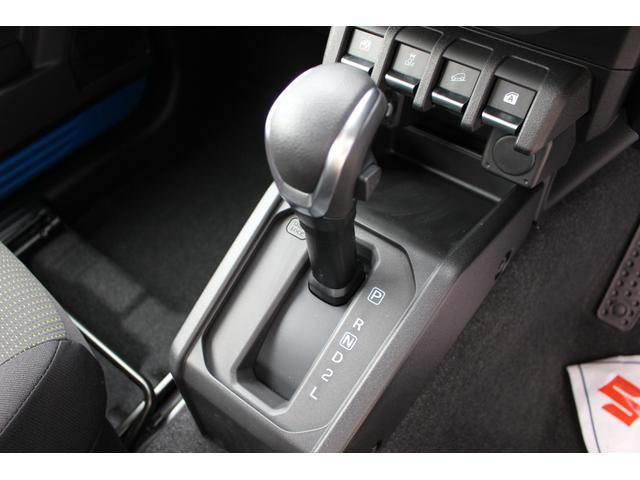 XC セーフティサポート パートタイム4WD ターボエンジン オートライト 電格ミラー ステアリングオーディオスイッチ クルーズコントロール シートヒーター チルトステアリング アルミホイール(33枚目)