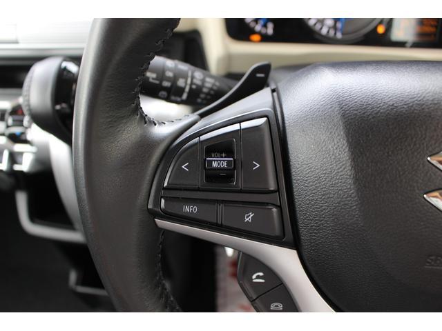 ハイブリッドMZ セーフティサポート 全方位カメラ ターボ 電格ミラー オートライト ステアリングオーディオスイッチ クルーズコントロール シートヒーター シートリフター チルトステアリング アルミホイール(6枚目)
