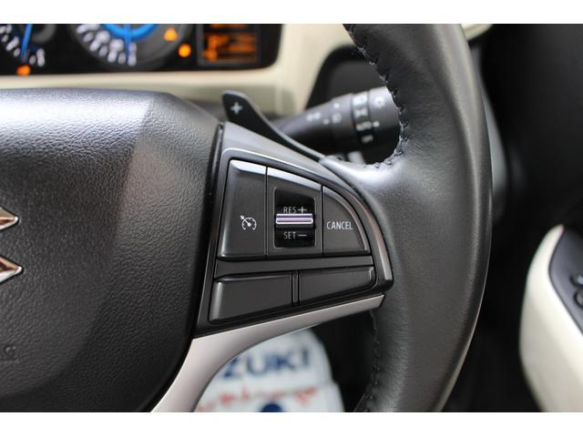 ハイブリッドMZ セーフティサポート 全方位カメラ ターボ 電格ミラー オートライト ステアリングオーディオスイッチ クルーズコントロール シートヒーター シートリフター チルトステアリング アルミホイール(7枚目)