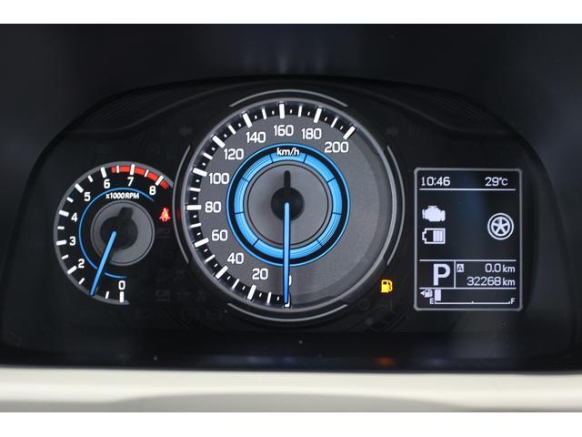 ハイブリッドMZ セーフティサポート 全方位カメラ ターボ 電格ミラー オートライト ステアリングオーディオスイッチ クルーズコントロール シートヒーター シートリフター チルトステアリング アルミホイール(17枚目)