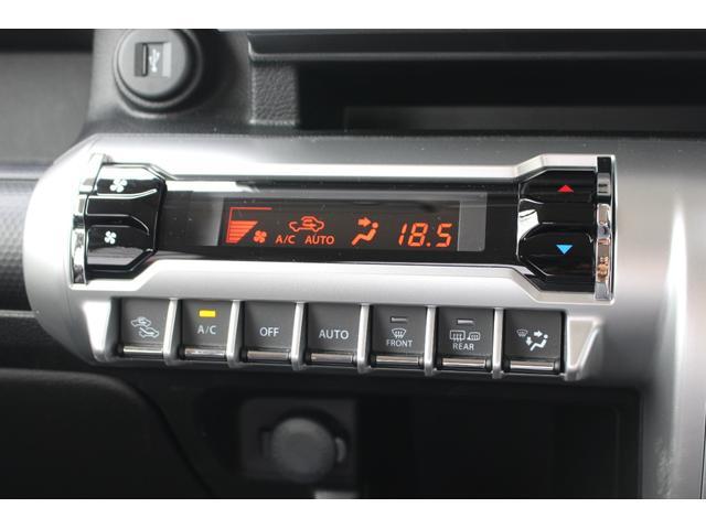 ハイブリッドMZ セーフティサポート 全方位カメラ ターボ 電格ミラー オートライト ステアリングオーディオスイッチ クルーズコントロール シートヒーター シートリフター チルトステアリング アルミホイール(18枚目)