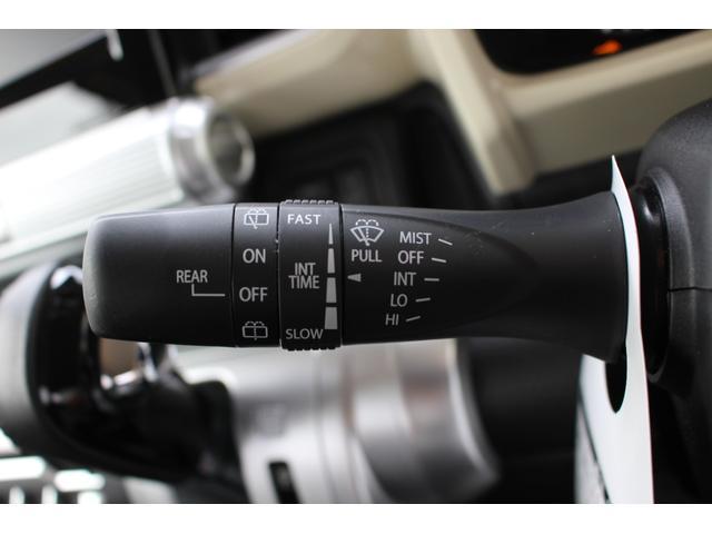 ハイブリッドMZ セーフティサポート 全方位カメラ ターボ 電格ミラー オートライト ステアリングオーディオスイッチ クルーズコントロール シートヒーター シートリフター チルトステアリング アルミホイール(20枚目)