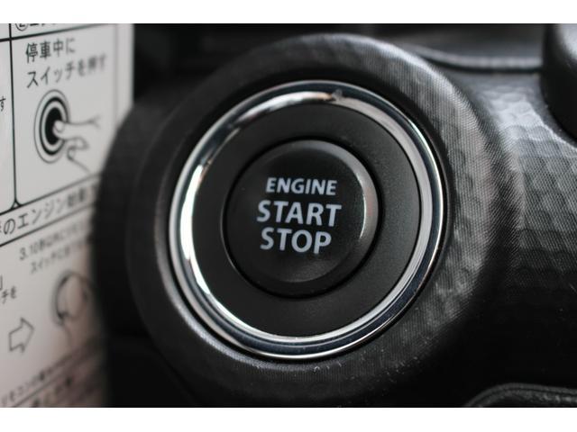 ハイブリッドMZ セーフティサポート 全方位カメラ ターボ 電格ミラー オートライト ステアリングオーディオスイッチ クルーズコントロール シートヒーター シートリフター チルトステアリング アルミホイール(21枚目)