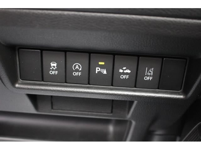 ハイブリッドMZ セーフティサポート 全方位カメラ ターボ 電格ミラー オートライト ステアリングオーディオスイッチ クルーズコントロール シートヒーター シートリフター チルトステアリング アルミホイール(23枚目)