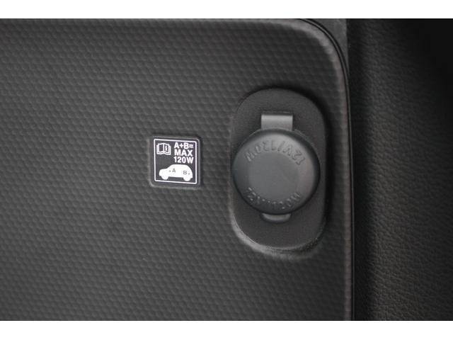 ハイブリッドMZ セーフティサポート 全方位カメラ ターボ 電格ミラー オートライト ステアリングオーディオスイッチ クルーズコントロール シートヒーター シートリフター チルトステアリング アルミホイール(27枚目)