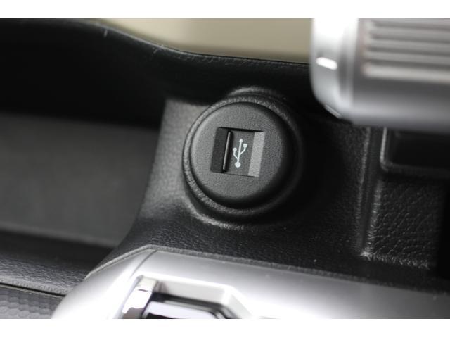 ハイブリッドMZ セーフティサポート 全方位カメラ ターボ 電格ミラー オートライト ステアリングオーディオスイッチ クルーズコントロール シートヒーター シートリフター チルトステアリング アルミホイール(29枚目)