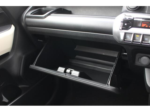 ハイブリッドMZ セーフティサポート 全方位カメラ ターボ 電格ミラー オートライト ステアリングオーディオスイッチ クルーズコントロール シートヒーター シートリフター チルトステアリング アルミホイール(30枚目)