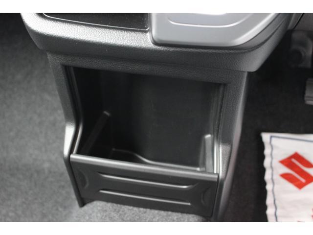 ハイブリッドMZ セーフティサポート 全方位カメラ ターボ 電格ミラー オートライト ステアリングオーディオスイッチ クルーズコントロール シートヒーター シートリフター チルトステアリング アルミホイール(31枚目)