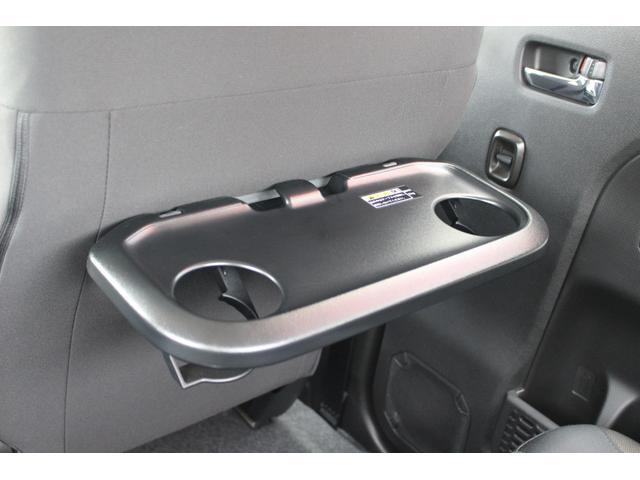 ハイブリッドMZ セーフティサポート 全方位カメラ ターボ 電格ミラー オートライト ステアリングオーディオスイッチ クルーズコントロール シートヒーター シートリフター チルトステアリング アルミホイール(33枚目)