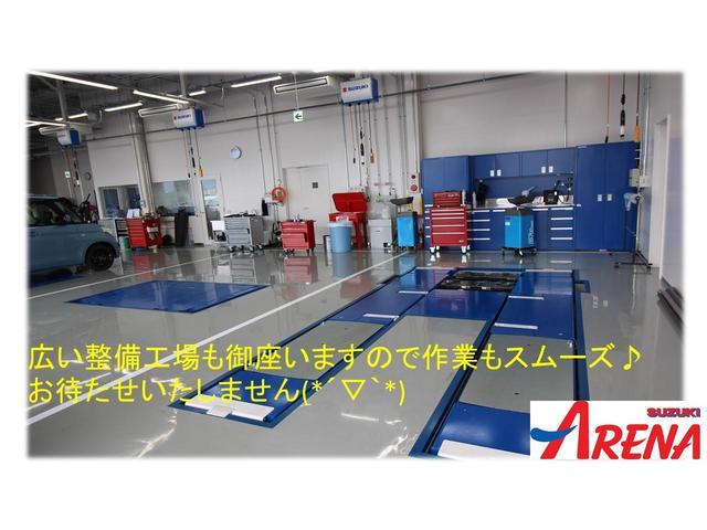 ハイブリッドMZ セーフティサポート 全方位カメラ ターボ 電格ミラー オートライト ステアリングオーディオスイッチ クルーズコントロール シートヒーター シートリフター チルトステアリング アルミホイール(58枚目)