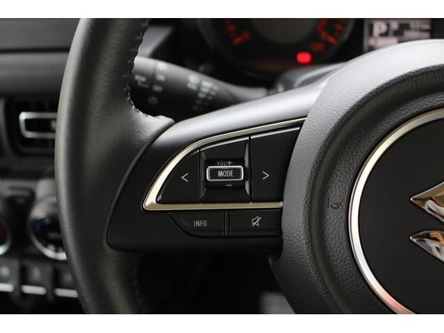 XC セーフティサポート パートタイム4WD ターボエンジン 電格ミラー オートライト ステアリングオーディオスイッチ クルーズコントロール シートヒーター チルトステアリング アルミホイール LED(5枚目)