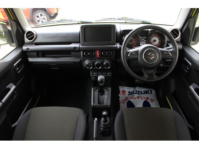 XC セーフティサポート パートタイム4WD ターボエンジン 電格ミラー オートライト ステアリングオーディオスイッチ クルーズコントロール シートヒーター チルトステアリング アルミホイール LED(11枚目)