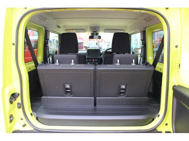 XC セーフティサポート パートタイム4WD ターボエンジン 電格ミラー オートライト ステアリングオーディオスイッチ クルーズコントロール シートヒーター チルトステアリング アルミホイール LED(12枚目)