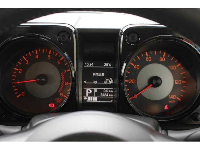 XC セーフティサポート パートタイム4WD ターボエンジン 電格ミラー オートライト ステアリングオーディオスイッチ クルーズコントロール シートヒーター チルトステアリング アルミホイール LED(15枚目)