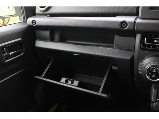 XC セーフティサポート パートタイム4WD ターボエンジン 電格ミラー オートライト ステアリングオーディオスイッチ クルーズコントロール シートヒーター チルトステアリング アルミホイール LED(25枚目)