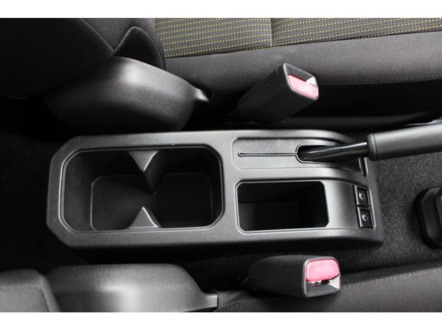 XC セーフティサポート パートタイム4WD ターボエンジン 電格ミラー オートライト ステアリングオーディオスイッチ クルーズコントロール シートヒーター チルトステアリング アルミホイール LED(26枚目)