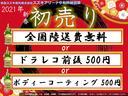 農繁スペシャル 5MT キーレス エアコン パワーウィンドー AM/FMラジオ 前後誤発進抑制機能(2枚目)