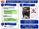 ベースグレード メモリーナビ ドラレコ バックカメラ ETC Bluetooth CD再生 DVD再生 クルーズコントロール ステアリングオーディオスイッチ 電格ミラー オートライト LEDヘッドライト フォグライト(4枚目)