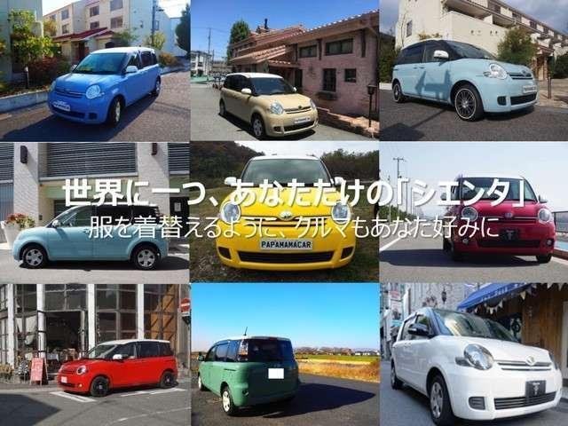 トヨタ シエンタ Xオリジナルツートンカラー