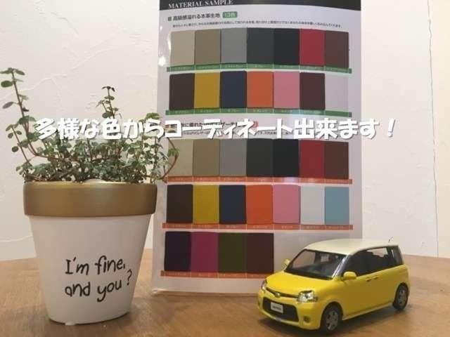 シートカバーのカラーを選んであなた好みのコーディネートを楽しんでくださいね。