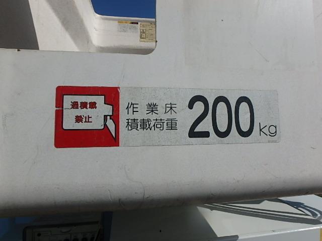 8M高所作業車(21枚目)