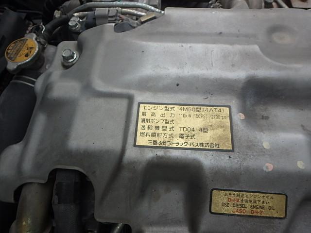 「その他」「キャンター」「トラック」「大阪府」の中古車22