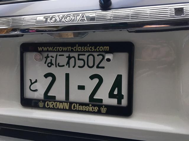 「トヨタ」「クラウンステーションワゴン」「ステーションワゴン」「大阪府」の中古車14