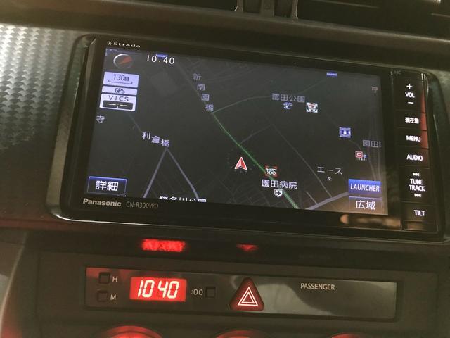 GTリミテッド 6MT 社外マフラー  車高調 追加メーター(9枚目)