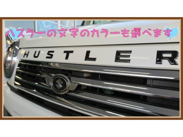 三木スズキ J WBスタイル MKW15AW 1インチUP(4枚目)