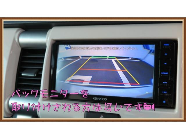 三木スズキ J WBスタイル MKW15AW 1インチUP(9枚目)