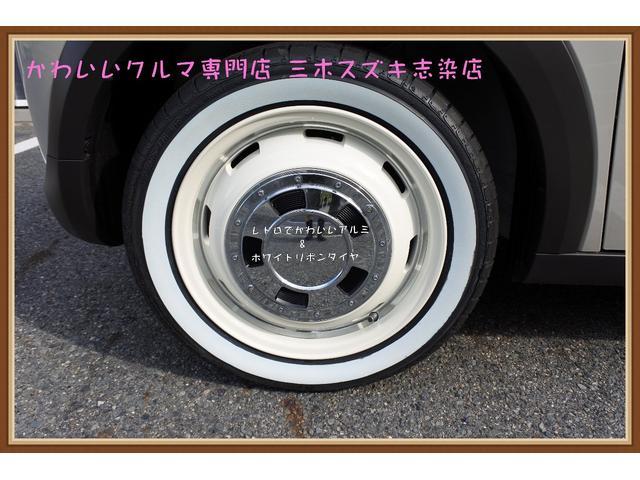 S デニム調シートカバー ナビパック(3枚目)