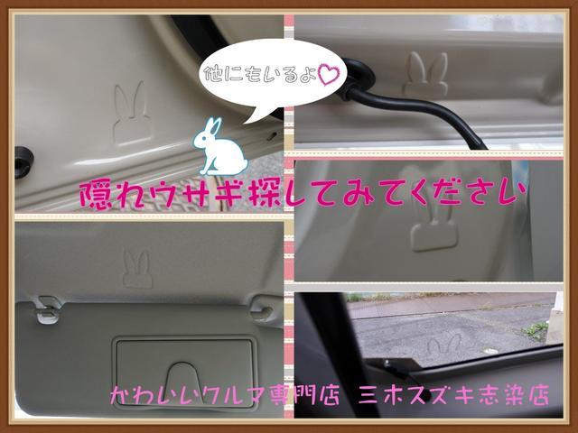 S デニム調シートカバー ナビパック(11枚目)