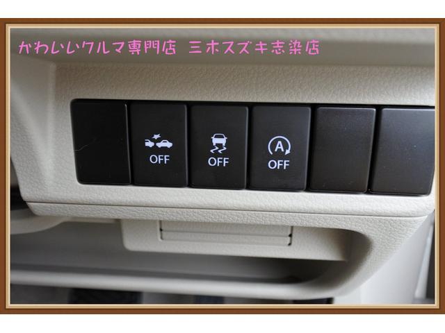 S デニム調シートカバー ナビパック(16枚目)