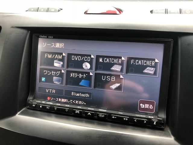 マツダ ビアンテ 20S 両側電動ナビTVバックモニター 1年保証有
