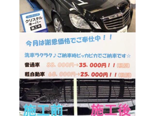 G Lパッケージ 自動ドア 純正ナビ 2年ラッキー保証(4枚目)